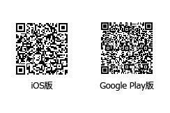 三国志パズル大戦QRコード