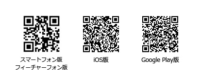 神撃のバハムートQRコード