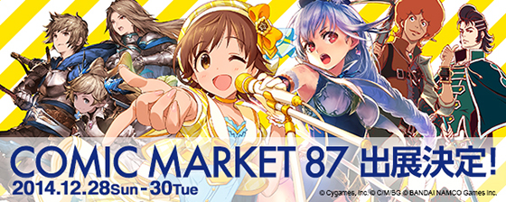 comike_banner
